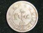 新疆省造光绪元宝价格还会上涨吗