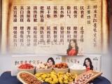 湖北祛湿茶批发零售招代理 劲家庄红薏米芡实茶祛湿好帮手优惠中