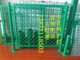 武汉体育场护栏网,体育场钢丝网围栏,龙泰百川栅栏厂