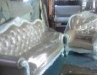 黄浦沙发维修、沙发翻新、布艺沙发、沙发订做专业软包