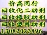 威海回收热塑性丁苯橡胶SBS