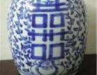 安徽鉴定快速交易康熙双喜青花瓷评估