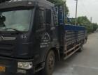 广州平板货车车队