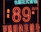 杭州全新健身器材椭圆机出租,超低价每月只要89元!
