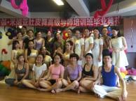 杭州瑜伽教练培训年初3月5日班报名预定中