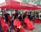 粤港美校2017年石门县公益课程
