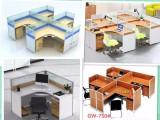 專業生產定做辦公家具學校家具培訓課桌椅輔導桌