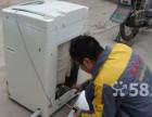 东营专业维修 空调 冰箱 洗衣机 热水器 油烟机等