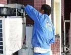 韶关-中山往返专业搬家 上下楼搬家 空调拆装 便宜