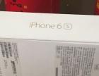 9月22号买的手机 6s出售有发票