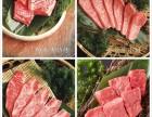 日式烤肉师傅加盟 日式烧肉厨师加盟