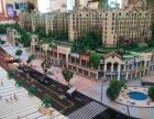 临街转角铺 永辉超市旁 外摆空间大 98栋公租房旁