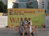 宝安尚迪舞蹈培训机构,青少年舞蹈班招生中