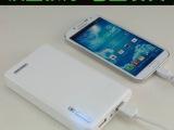 正品原装通用型三星S4充电宝20000M苹果5S手机移动电源专用