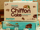 韩国进口食品 海太戚风蛋糕 巧克力Chi