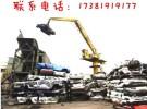 四川省成都市报废汽车集团-四川省成都市报废机动车集团面议