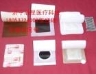 山东厂家供应黑膏药加工 多种医用冷敷贴剂加工厂家