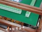 自动麻将机实木中式麻将机