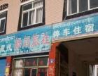 川藏线标间旅社。