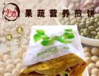 特色餐饮小吃店加盟,煎饼加盟,潍坊特色小吃加盟店
