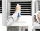 翔安区专业空调清洗保养 空调加氟维修