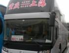 客车)贵阳到茂名直达客车(大巴几点发车)汽车票价多少钱?