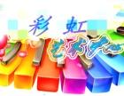通州九棵树 (梨园)艺术课暑期短期集训班火热报名中(集体课)