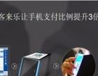 微信商城、微信三级分销、移动支付设备一站式服务