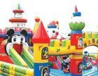 现有全新的儿童迪士尼乐园充气堡一个需要转让,占地面积为6