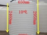 厂家直供10吨减水剂储罐10立方外加剂储存罐10吨塑料水箱
