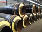 三级抗震蒸汽直埋聚氨酯复合保温钢管应用领域