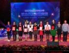 昆明现代科技学校老师喜获2017年昆明中专英语口语奖