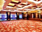 北京400家会场低价促销