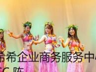 莆田企业舞蹈编排舞蹈培训企业年会舞蹈编排