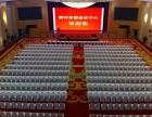 北京地铁口100桌年会场地预定送LED屏