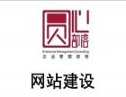 虎门厚街东城注册商标续展注册公司做账报税注册执照