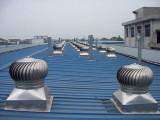 山東環隆通風廠家供應通風天窗,安裝維修一體化