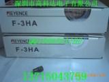 F-3HA F-3HA F-3HA
