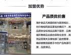 加盟西安大鹿东跨境商品体验中心 宝妈创业进口母婴商品