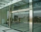 成都办公隔断 自动感应门 玻璃门定做安装