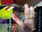 高档水晶奖杯奖牌 西安大拇指奖杯制作