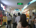 车公庙地铁站 小吃店奶茶店服装店转让(个人)