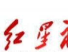 湖南省红星视频积分挂机任务