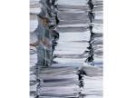 大连废纸回收-金属回收-废铁回收