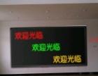 宁波圣彩光电专业LED显示屏安装 快速 全市最低价