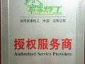 家事特工 专业油烟机清洗 服务周到 质量保证