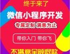 海淘APP不出家门买遍全世界电子商城系统多用户商城系统
