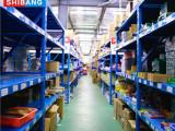 实邦货架专业供应高端有品质的货架产品及服务,