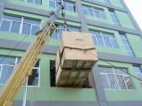 南坪公司搬迁设备搬迁