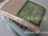 欧美原单批发 100%竹纤维提花毯 空调